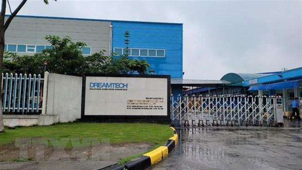 Công ty TNHH Dreamtech Việt Nam - nơi xảy ra vụ cháy khiến 3 công nhân tử vong.