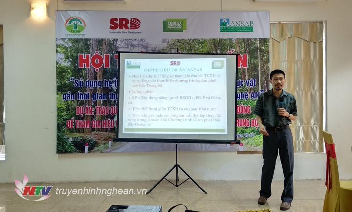 Phần mềm này sẽ giúp, bổ trợ cho chủ rừng, cộng đồng làng bản, quản lý tốt hơn rừng trên địa bàn mình được giao.