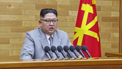 Nhà lãnh đạo Triều Tiên Kim Jong-un. Ảnh: KCTV