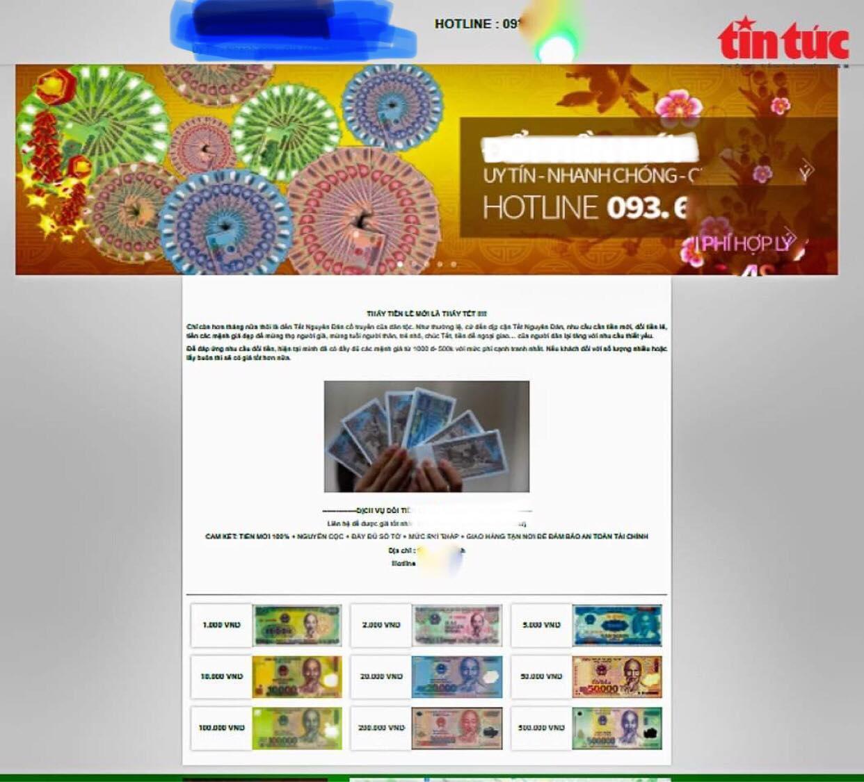 Website đổi tiền được thiết kế công phu để hút khách.