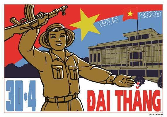 Tranh cổ động của họa sĩ Lưu Yên Thế, Hà Nội.