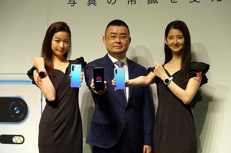 Huawei vừa ra mắt P30 series ở Nhật hôm 21/5, ngay hôm sau đã phải nhận tin dữ