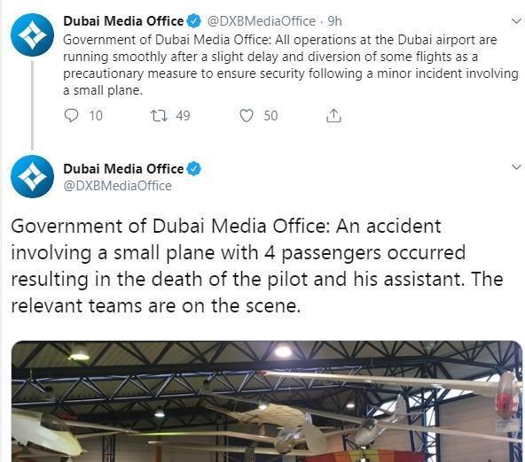 Chính quyền Dubai thông báo chính thức về vụ tai nạn máy bay nghiêm trọng. Ảnh chụp màn hình.