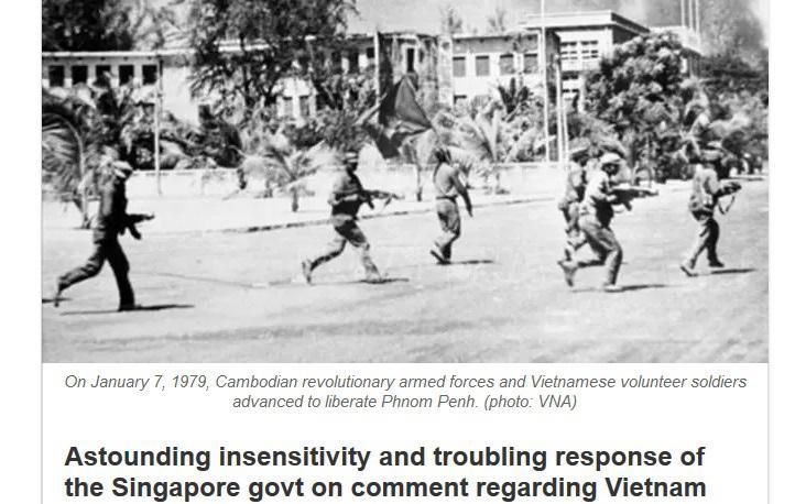 """Tờ """"The Online Citizen"""" sử dụng bức ảnh của Thông tấn xã Việt Nam trong bài này, với chú thích: Lực lượng cách mạng Campuchia và quân tình nguyện Việt Nam giải phóng Phnom Penh. (Ảnh chụp màn hình)"""