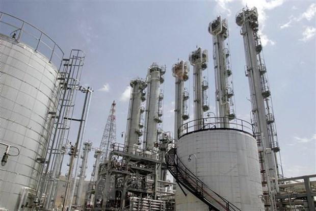 Nhà máy nước nặng Arak ở cách thủ đô Tehran của Iran 320 km về phía nam.