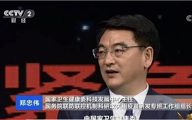 Ông Trịnh Trung Vĩ, quan chức Ủy ban Y tế và Sức khỏe Quốc gia Trung Quốc. Ảnh: CCTV.