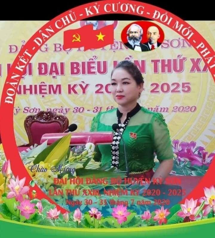 BàLô Thị Khuyên, Bí thư kiêm Chủ tịch HĐND thị trấn Mường Xén bị khởi tố vì thu chi trái quy định tại chợ Mường Xén.