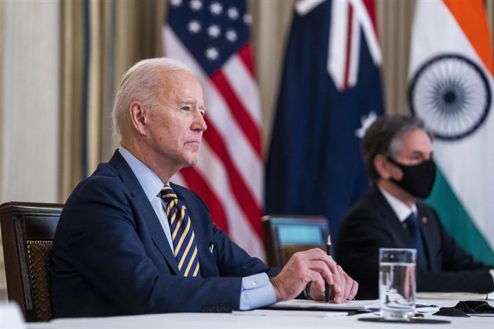 Tổng thống Mỹ Joe Biden. (Ảnh: EPA/Bloomberg)