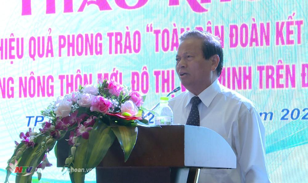 TS Lê Doãn Hợp - Ủy viên Ban chấp hành Trung ương Đảng Cộng sản Việt Nam khóa IX, X, Nguyên Bộ trưởng Bộ Thông tin và Truyền thông