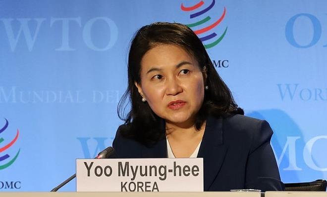 Bộ trưởng Thương mại Hàn Quốc Yoo Myung-hee. (Ảnh: Yonhap)