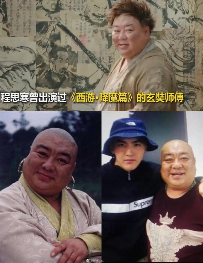 Trình Tư Hàn khi tham gia Tây du ký: Hàng ma thiên. Ông chụp ảnh kỷ niệm với nam ca sĩ Ngô Diệc Phàm.