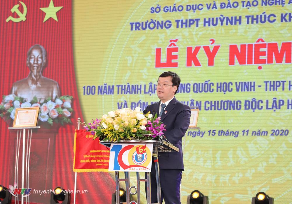 Đồng chí Nguyễn Đức Trung - Phó Bí thư Tỉnh uỷ, Chủ tịch UBND tỉnh phát biểu tại lễ kỷ niệm.