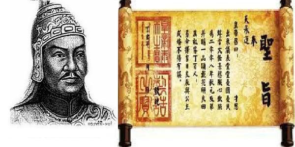 """Vua Quang Trung với """"Chiếu cầu hiền"""". (Ảnh: Dân Việt)"""