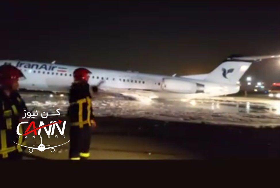 Hình ảnh chiếc máy bay gặp nạn.